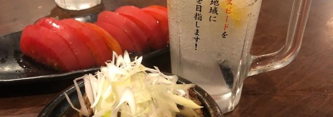 にしだ場 武蔵小金井店