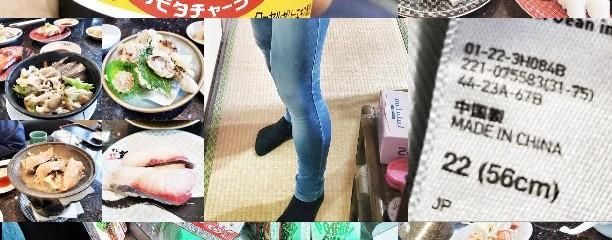 すし 銚子丸 宇喜田店