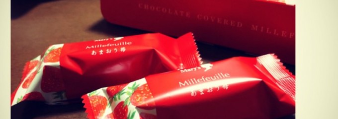 メリーチョコレート 本社 大森工場