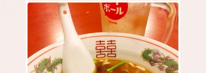台湾料理 味鮮 大津店