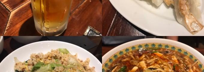 万豚記 ヨドバシAKIBA店