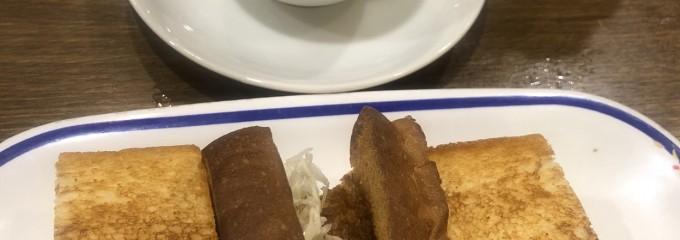 コンパル 栄西店