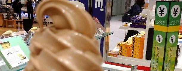 ロイズコンフェクト 新千歳空港店
