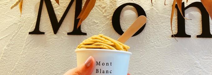 Mont Blanc Stand(モンブランスタンド)