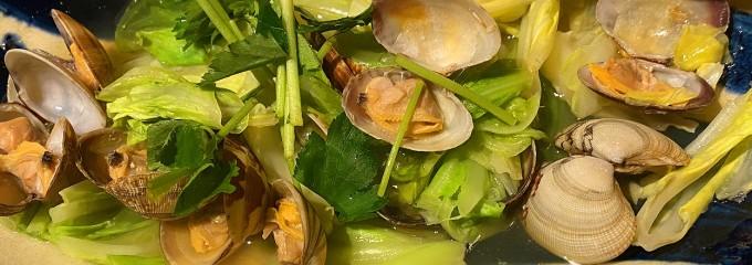 魚ゆるり。 平塚店