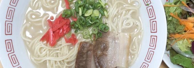 丸幸ラーメンセンター 久留米原古賀店