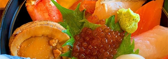 海鮮料理 魚長亭
