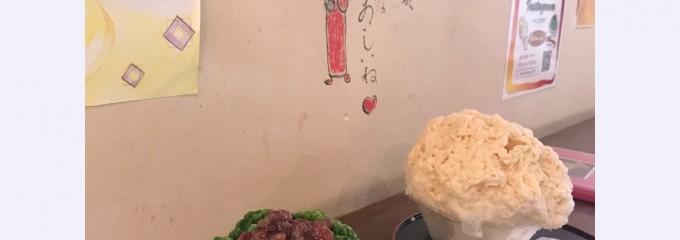 大阪浪花家