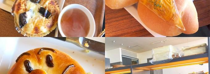 CAFE BAKERY ALDE