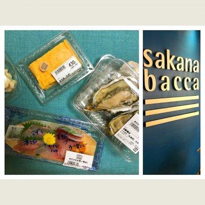 中 目黒 サカナバッカ 上目黒に鮮魚店「サカナバッカ」-武蔵小山に続き2号店、マグロの解体ショーも