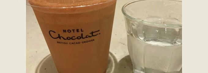 HOTEL Chocolat アミュプラザおおいた店