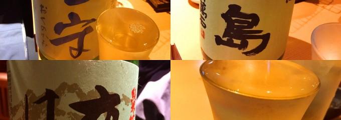 焼鳥と日本酒 肴や 国立店