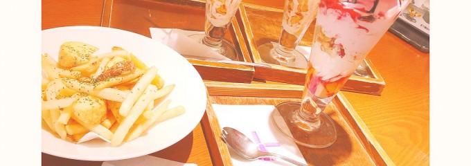 カフェ風車 広島アッセ店