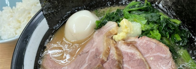 横浜ラーメン 武蔵家 日吉店