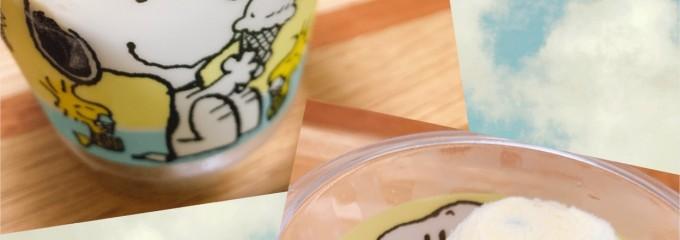 サーティワンアイスクリーム イオンモール浜松市野店