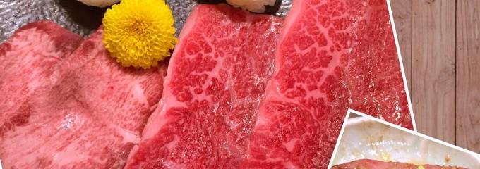 焼肉の牛太 本陣 ヨドバシ梅田店