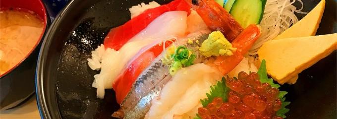 まぐろのがってん寿司 和光店