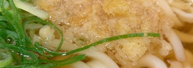 丸亀製麺 あまがさきキューズモール