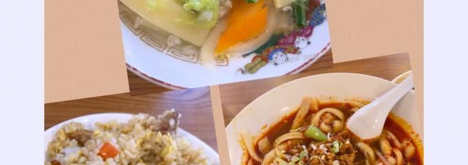 西安刀削麺荘