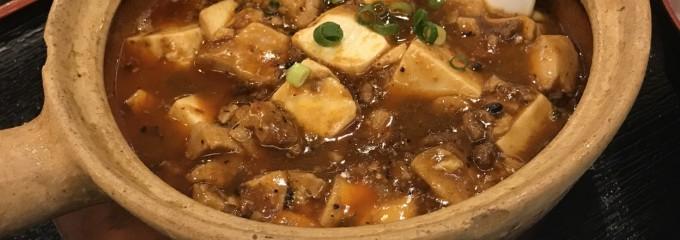 中華料理 水漫庭