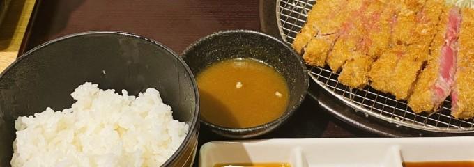 京都勝牛 横浜ポルタ店