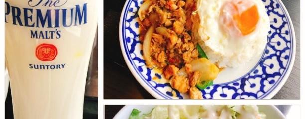 本格タイ料理 ロータスラウンジ