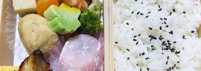 京料理・しゃぶしゃぶ 鎌倉 御代川
