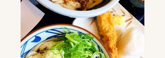 丸亀製麺 近江八幡