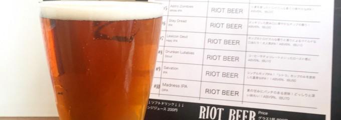 Riot Beer