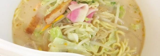 リンガーハット イオンモール高知店