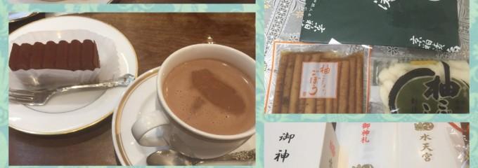 茶房喫茶去