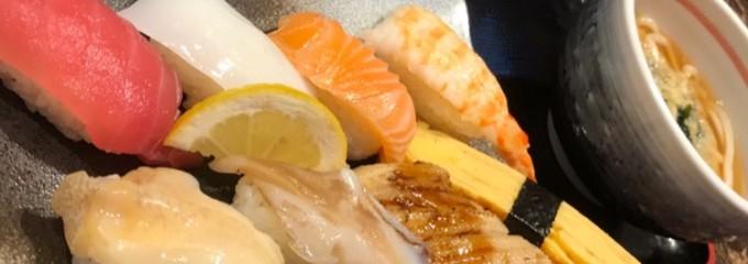 海鮮れすとらん 魚輝水産 堺百舌鳥店