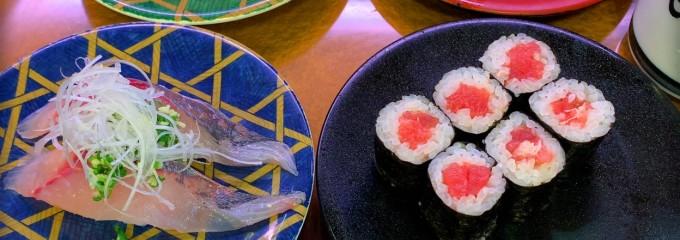 回転寿司花まる 湯河原店