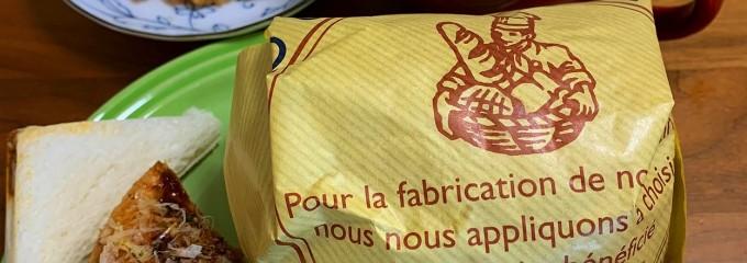 パン工房 クーロンヌ つくば店