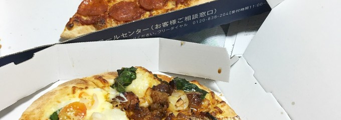 ドミノ ピザ 西新宿店