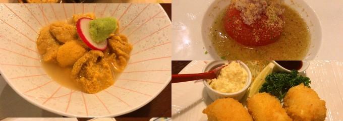四季彩菜 丸