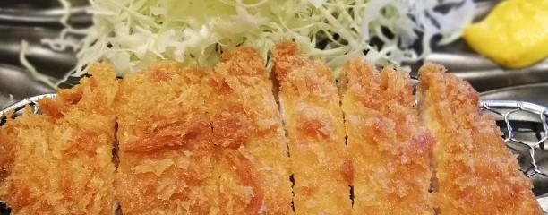 とんかつ和幸 多摩境店