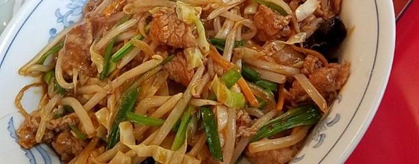 中国料理 味A 花中店
