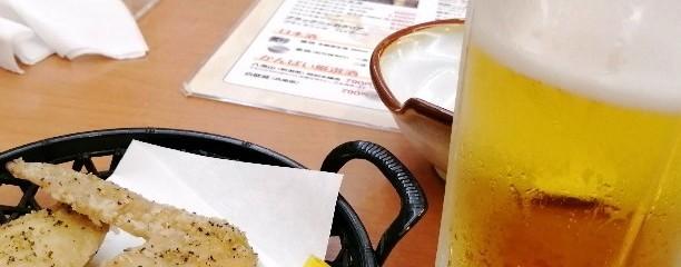 浅草ROXまつり湯