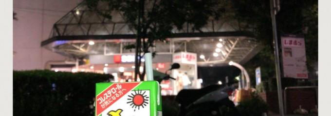 西友 東陽町店