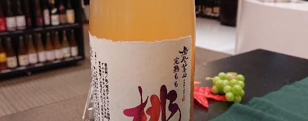 酒商 山田 幟町店