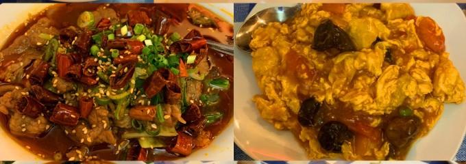 中華料理 客上品