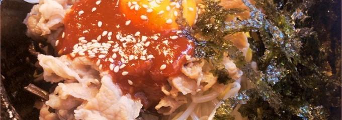 超辛焼肉韓国料理 辛ちゃん