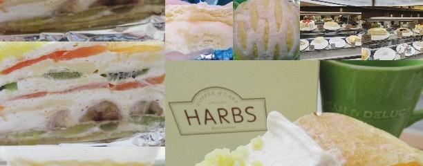 ハーブス 横浜ルミネ店