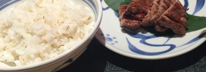 牛たん とろろ 麦めし ねぎし 横浜ポルタ店