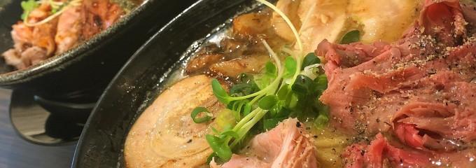 肉麺 ひだまり庵