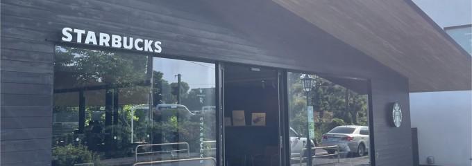 スターバックスコーヒー 鎌倉御成町店