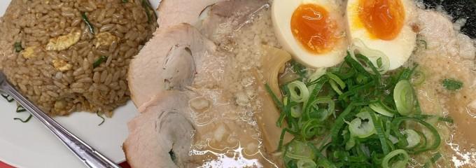 ラーメン魁力屋 川崎新城店