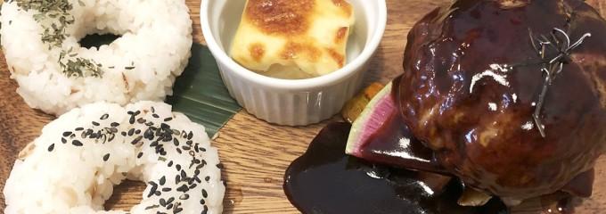 京鴨&有機野菜SANTE(サンテ)