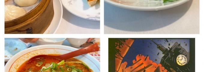 中国料理 ちゃいにーず 香港食卓